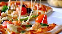 Моцарелла для пиццы Паслек
