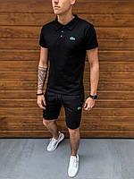 Шорты + Футболка поло Lacoste x black   спортивный костюм летний Топ качества