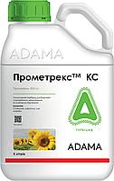Гербицид Прометрекс (аналог Гезагард Промекс Прометрин)