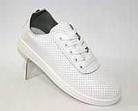 Женская спортивная обувь с перфорацией кроссовки