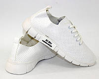 Кроссовки белые с перфорацией, фото 1