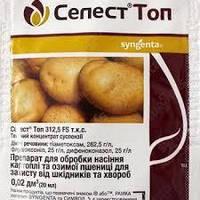 Селест Топ 20 мл (Syngenta)