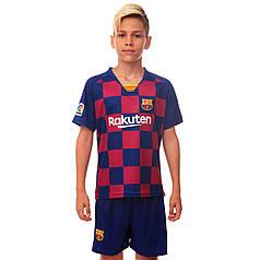 Форма футбольная детская BARCELONA домашняя 2020 Zelart CO-0961 (р-р 20-28-6-14лет, 110-155см, синий-бордовый)