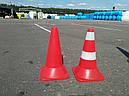 Конус дорожный КС-500, фото 3