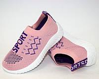Детские трикотажные кроссовки для девочки, фото 1