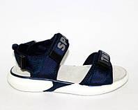 Летняя детская обувь , сандалии детские