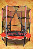 Батут для дома 140 см. с сеткой, фото 2