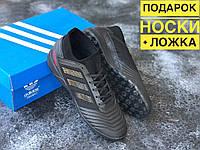 Сороконожки Adidas Predator Tango 18.3 / многошиповки адидас предатор с носком/ЧЕРНЫЕ