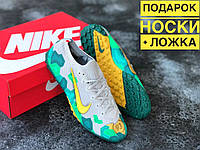 Сороконожки Килиана Мбаппе Nike Mercurial Superfly 7/найк меркуриал суперфлай/бампы