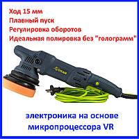 ✅  Ротационно-эксцентриковая полировальная машина Титан TDA15