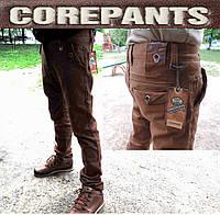 """Мужские джинсы стрейч цвет """"кофе с молоком"""". Узкие джинсы с карманами."""
