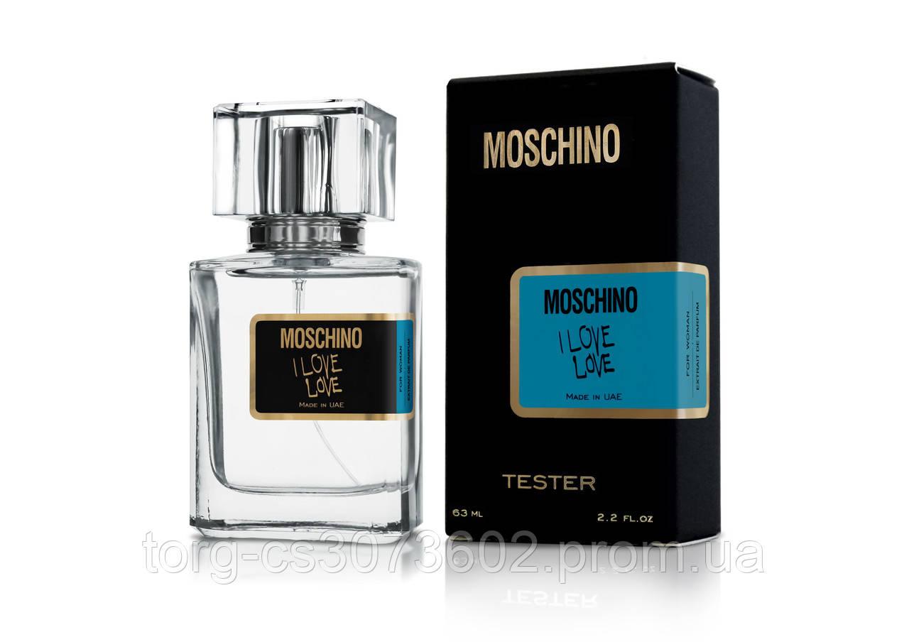 Тестер женский Moschino I Love Love, 63 мл.
