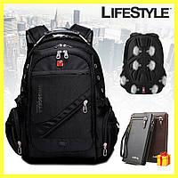Городской рюкзак / Швейцарский рюкзак