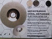 А - Стекло Алмазные чашки диски