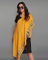 Сарафан летний штапель жатка платье свободного фасона  размер: 50, 52, 54, 56