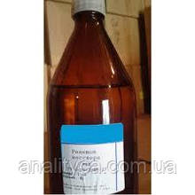 Реактив Несслера (уп.1 кг)