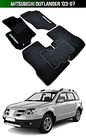 Килимки Mitsubishi Outlander '03-07. Текстильні автоковрики Мітсубісі Аутлендер Міцубісі