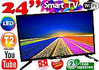 "КОРЕЯ телевизоры Samsung SmartTV 24""FullHD,LED, IPTV, Android, T2, WIFI, USB"