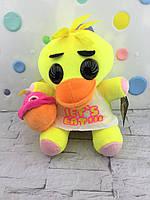 Мягкая игрушка Five Nights at Freddy's Chica Пять ночей с Фредди Чика
