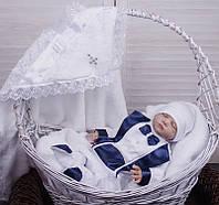 Крестильный набор для мальчика Бантик+Фрак New белый/синий