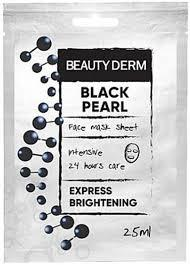 "Маска для лица интенсивная ""Чорная жемчужина"" Beauty Derm Black Pearl Face Mask Sheet"