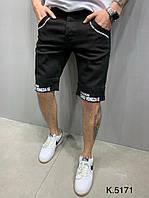Мужские джинсовые шорты 2Y Premium 5171 black