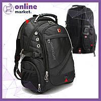 Городской рюкзак Swissgear / Швейцарский рюкзак