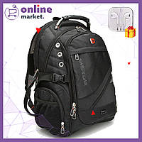 Городской рюкзак Swissgear / Швейцарский рюкзак + Наушники в Подарок