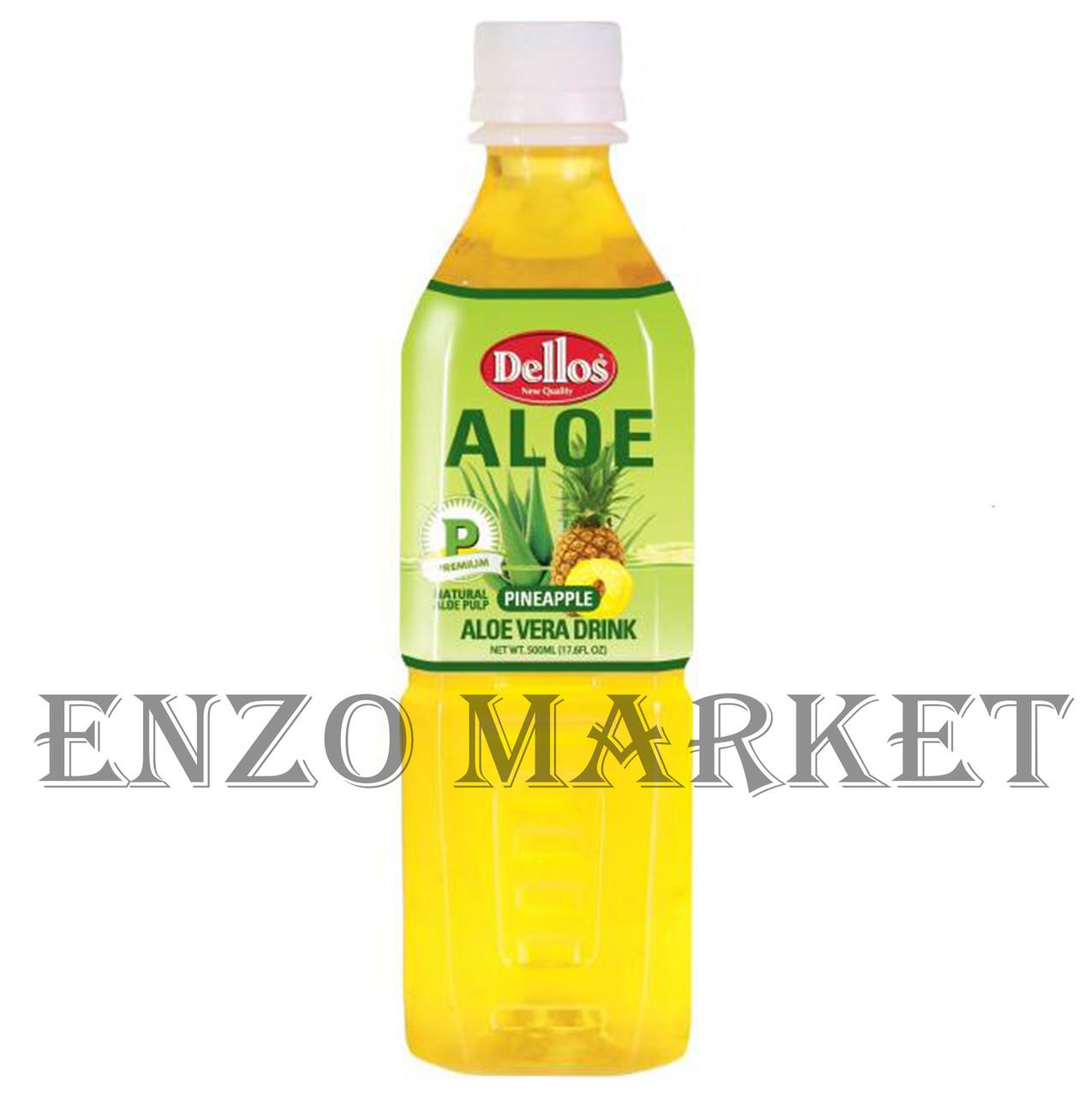 Напиток loe Vera Drink Pineapple Dellos (алоэ+ананас), 0,5 литра