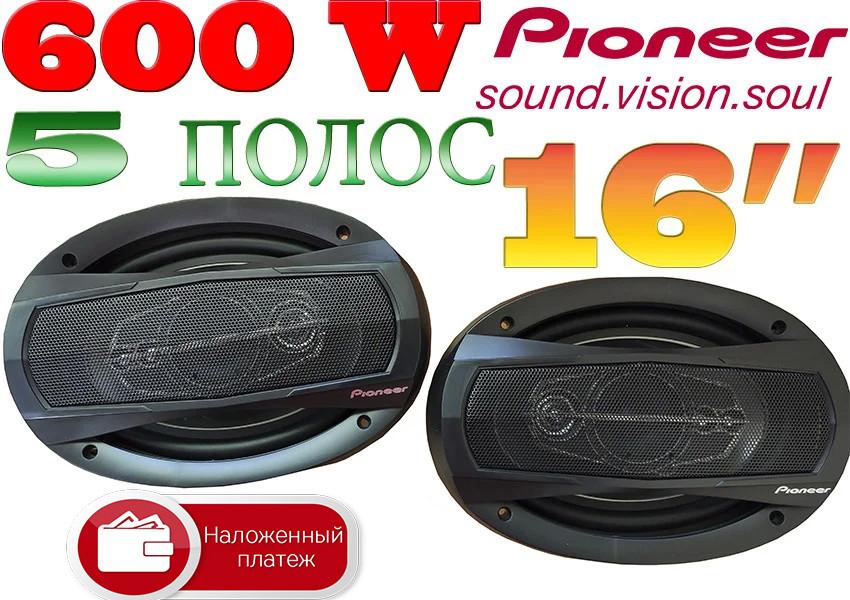 Колонки Pioneer 600W 16'' акустика в авто, автоакустика, 5 полос,6'x9' / 16x24см