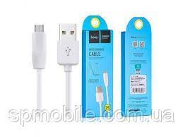 Кабель HOCO X1 Rapid IPhone Micro 2,1A/1m. White