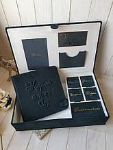 """Шкатулка для мальчика """"Мамины сокровища"""" с фотоальбомом и коробочками для памятных вещей (с тиснением)"""