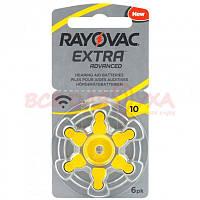 Батарейки для слуховых аппаратов Rayovac Extra Advanced 10, 6 шт.