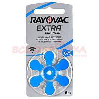 Батарейки для слухових апаратів Rayovac Extra Advanced 675, 6 шт.