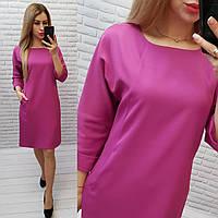 Платье женское, модель 772 розово-фиолетовый / светлая марсала / темная фуксия