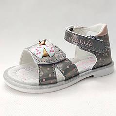 Детские сандалии сандали босоножки для девочки серебристые Jong-Golf 25р 15,5см