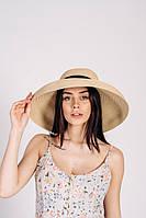 Широкополая летняя шляпа Холли, бежевый