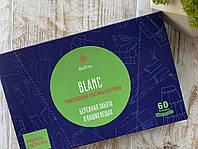 Пластины для стирки универсальные BioTrim BLANC GreenWay