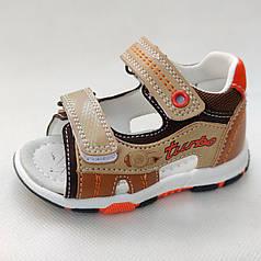 Детские босоножки сандалии для мальчика бежевые Jong-Golf 21р 13см