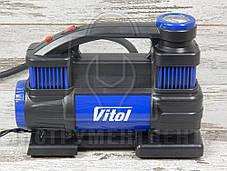 Автокомпрессор двухпоршневой с фонарем VITOL K-70