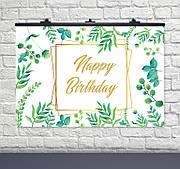 "Плакат для праздника ""Листья белый"" Happy Birthday  75 СМ Х 120 СМ"