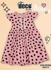 Платье для девочки 2-4 лет