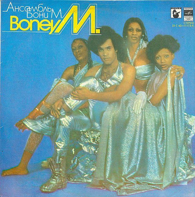 Пластинка виниловая  АНСАМБЛЬ «БОНИ М» (Boney M)