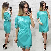 Платье с выбитым рисунком арт. 105 бирюзовый / бирюзового цвета / бирюза