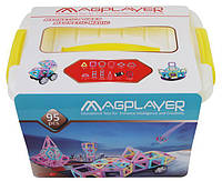 Конструктор Magplayer магнітний набір бокс 95 ел. MPT2-95