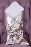 Летний комплект для новорожденного мальчика на выписку Ангел+Крис, золотой с молочным, фото 2