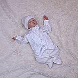 Летний комплект для новорожденного мальчика на выписку Ангел+Крис, золотой с молочным, фото 3