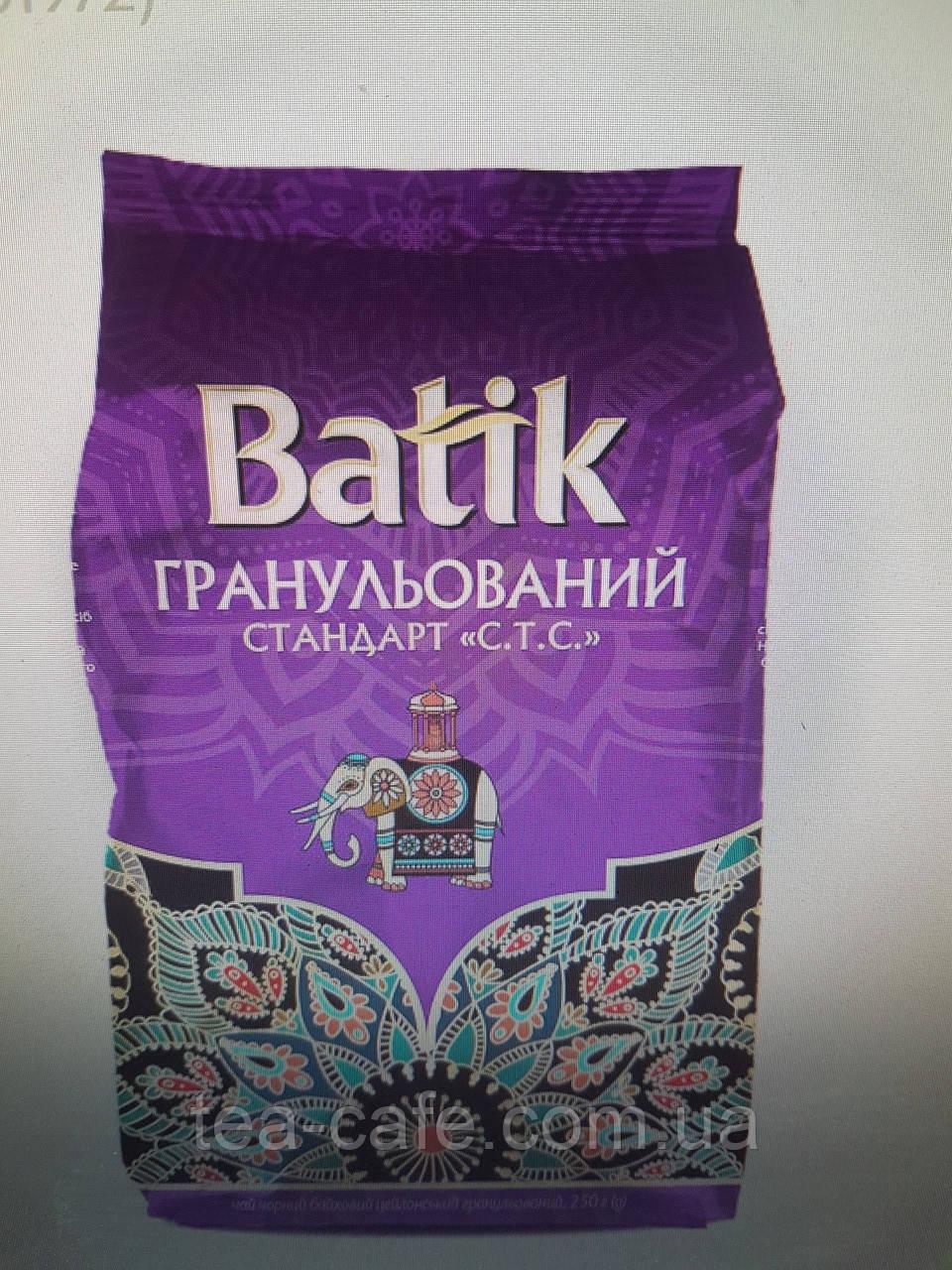 Чай Батик Гранулированный ,250 гр.
