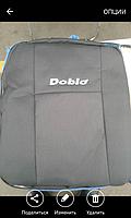 Чехлы на сиденья Fiat Doblo 1+1 2000 - 2009 Стандарт 'Prestige' пер. Подлокотник; 2 подголовника
