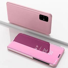Чехол книжка для Samsung Galaxy A51 A515 боковой с зеркальной поверхностью, Золотисто-розовый
